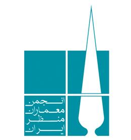 اولین دوره مسابقه ملی معماری منظر برگزار می شود