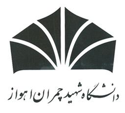افتتاح و کلنگزنی چند پروژه عمرانی در دانشگاه شهید چمران اهواز