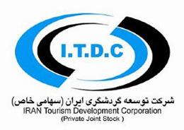 شرکت توسعه ایرانگردی به بخش خصوصی واگذاری می شود