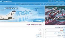 یک اصلاح در سایت وزارتراه