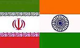 اثر منفی اختلاف ارزی هند و ایران بر شرکت مشترک کشتیرانی دو کشور
