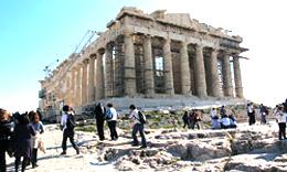 مذاکره با سرمایهگذاران یونانی برای راهاندازی هلدینگ گردشگری در ایران