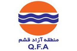 برنده مناقصه پل خلیج فارس تا پایان هفتهجاری معرفی میشود