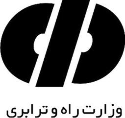 رییس آموزشکده عالی وزارت راه و ترابری:  اگر حمایت صورت بگیرد آینده روشن است