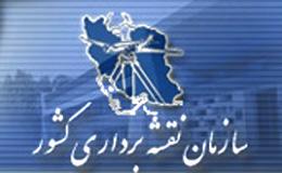 ایران به سودان خدمات فنی و مهندسی نقشهبرداری صادر میکند