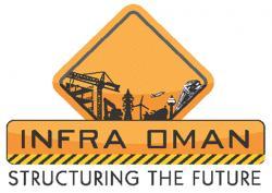 برگزاری نمایشگاه بین المللی زیر ساخت ها  مسقط-عمان