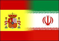 درخواستهای سرمایهگذاران اسپانیا از دولت ایران