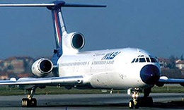 جلسه شرکتهای هواپیمایی با نماینده ستاد هدفمندی یارانهها