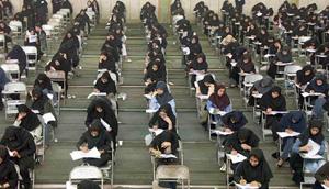 نتایج آزمون استخدامی وزارت مسکن وشهرسازی اعلام شد