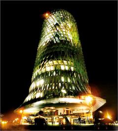 ساخت مجتمع برج Tena  در بورکینافاسو
