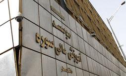 اتفاقات ویژه در دانشکده معماری دانشگاه سوره