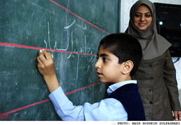 معلمی عشق و هنر است نه منبع درآمد