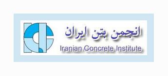 برنامه های نهمین همایش بتن ایران