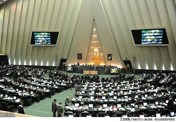 بررسی لایحه وزارت امور زیربنایی در جلسه فردای مجلس