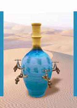 انتشار مجموعه مقالات اولین همایش منطقه ای توسعه منابع آب