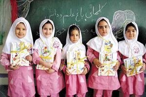 ساخت دو هزار مدرسه تا مهر ۹۰