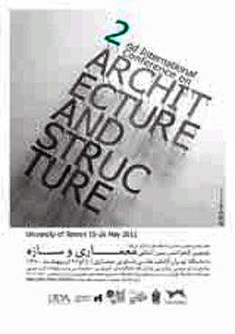 مجموعه مقالات دومین کنفرانس بین المللی معماری و سازه منتشر شد
