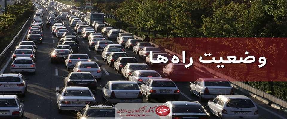 وضعیت محورهای مواصلاتی در ۱۴ شهریور؛ افزایش  ۰.۴ درصدی تردد جاده ای