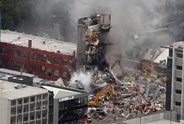 زلزلهخیزترین نقاط دنیا