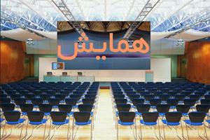 برگزاری بزرگترین همایش آموزش اسکیس معماری در تهران