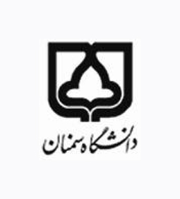 مجوز چاپ نشریه بینالمللی مهندسی عمران دانشگاه سمنان صادر شد