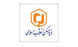 امضای تفاهمنامه همکاری میان بنیاد مسکن انقلاب اسلامی و شورای عالی استانها