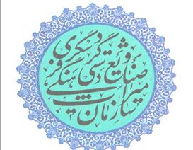 سه گنجینه میراث فرهنگی ایران در سال ۲۰۱۲ جهانی شد