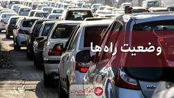 وضعیت محورهای مواصلاتی در ۱۵ شهریور؛ افزایش ۲.۷ درصدی تردد جادهای