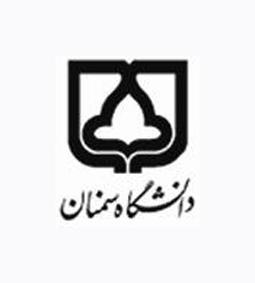اجرای طرح ملی «بررسی اثرات اقلیمی و مدیریت خشکی و خشکسالی» در دانشگاه سمنان