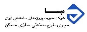 «مپسا» آماده ورود به شهر تهران
