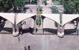 زمان ثبتنام پذیرفتهشدگان رشته معماری پردیس بینالمللی ارس دانشگاه تهران