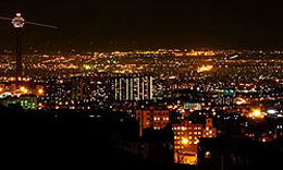 ۲۵ درصد برق کشور صرف روشناییهای مصنوعی میشود