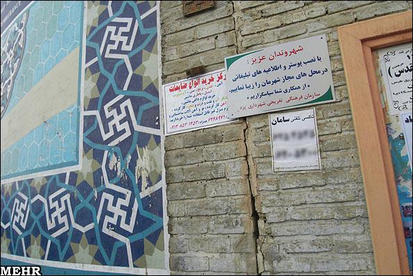 تخریب مسجدی دیگر در تهران!