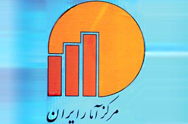 گزارش مرکز آمار از صدور پروانههای ساختمانی در سال ۹۲