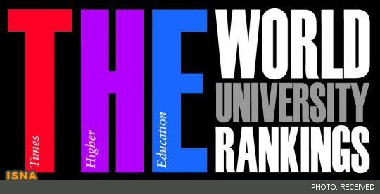 ۳ دانشگاه ایرانی در بین ۱۰۰ دانشگاه برتر آسیا