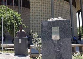 از مجسمههای مفقود شده چه خبر؟
