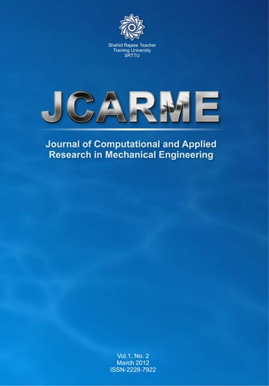انتشار مقالات فصلنامه تحقیقات کاربردی در مهندسی مکانیک در سیویلیکا