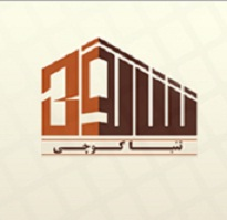 برگزاری دوره تخصصی طراحی دالهای پس کشیده  در تهران و شیراز
