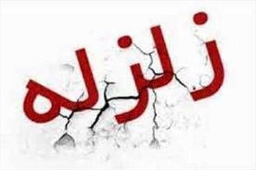 بامداد امروز فاریاب در جنوب استان کرمان لرزید