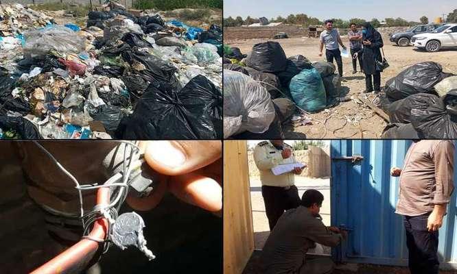 پلمب دو واحد آلاینده در غرب و جنوب شرق استان تهران/ شناسایی ۱۸ واحد غیر مجاز تفکیک پسماند در اسلامشهر