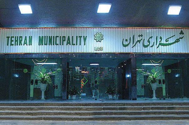۱۲هزار پرونده شکایت شهرداری تهران باز است
