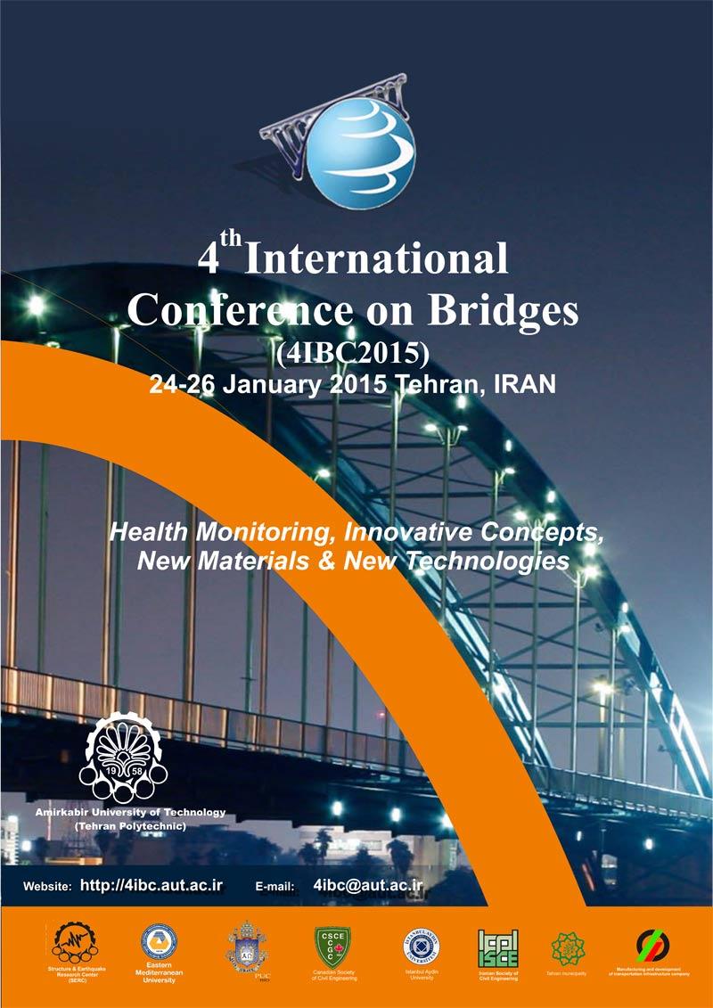 برگزاری چهارمین کنفرانس بین المللی پل