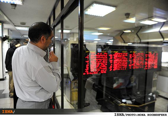 کاهش قیمت اوراق تسهیلات مسکن به ۷۵۰ هزار ریال