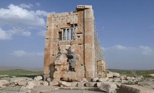 برج سنگی از شاهکارهای معماری مهندسان دوره هخامنشی در فارس