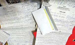 ثبت بیش از ۹۱ هزار مبایعه نامه در اردیبهشت
