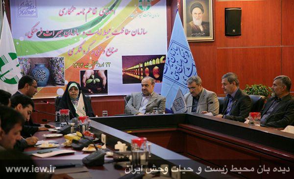 کارگاه آموزشی مدیران بحران ۶ استان در تبریز