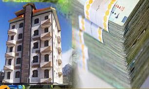 قیمت آپارتمانهای ۵۰متری در تهران