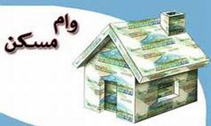 ثبت نام ۴۰۰۰ خانه اولی برای دریافت وام ظرف ۱۸ روز