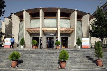 تاکید آخوندی و همصدایی سیف و بتشکن در توسعهای بودن بانک مسکن/ انتظارات کارشناسان چیست؟