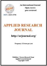 مجله تحقیقات کاربردی